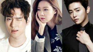 ko kyung pyo gong hyo jin jo jung suk