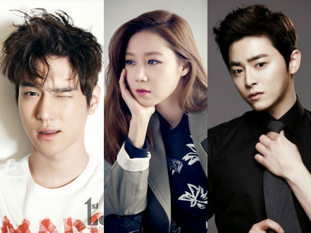 Ko Kyung Pyo Thinking about Lead Role In Jo Jung Suk And Gong Hyo Jins New Drama