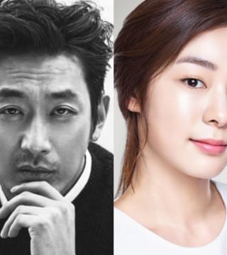 Ha Jung Woo Kim Yuna