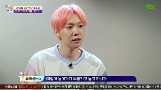 "WINNER Says ""Half-Moon Friends"" Kids Are Like Family To Them Now"