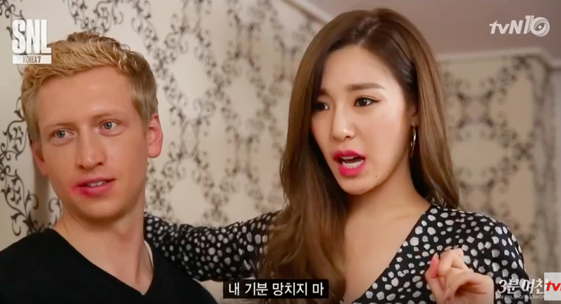 "Watch: Tiffany Is A Crazy American Girlfriend In ""SNL Korea"" Skit"