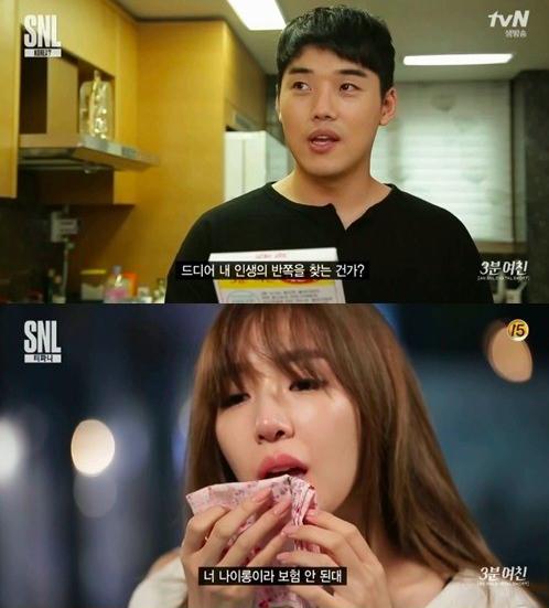 SNL Korea Tiffany