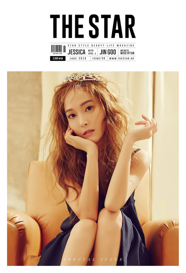 Jessica Is In A Midsummer Night's Dream For The Star Magazine