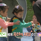 "Seol Ah And Soo Ah Learn To Protect Daebak And Themselves From Strangers On ""The Return Of Superman"""