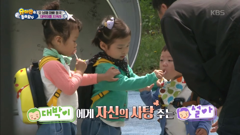 Seol Ah And Soo Ah ReadTo guard Daebak From Strangers On The Return Of Superman