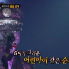 "Watch: Popular Child Actor Unveiled On ""King Of Mask Singer"""