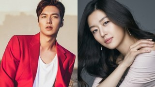 lee min ho and jun ji hyun