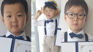 song triplets diplomas