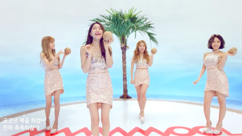 Watch: MAMAMOO Sings Ode To A Moisturizing Mask In New Commercial MV