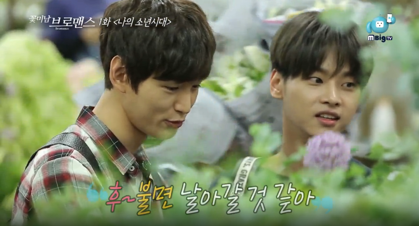"Watch: VIXX's N And Lee Won Geun Reunite For Trip To A Flower Market On ""Celebrity Bromance"""