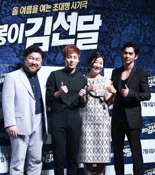 Go Chang Suk Xiumin Ra Mi Ran Yoo Seung Ho