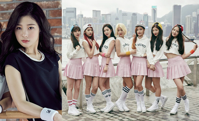 DIA Pulls Out Of 2016 Dream Concert Line-Up, Jung Chaeyeon To Perform With I.O.I