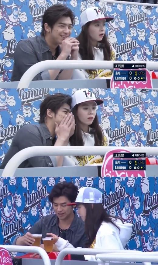 Chen Bolin Song Ji Hyo baseball date