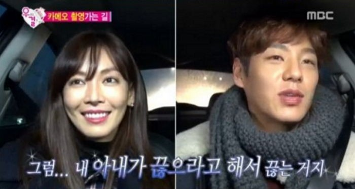 Kim So Yeon Kwak Si Yang - quit smoking