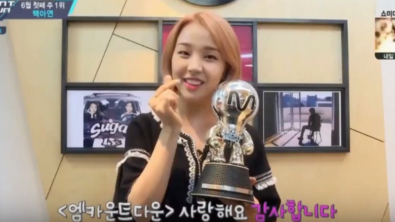 """Baek A Yeon Wins With """"So So"""" In Special """"M!Countdown In China,"""" Performances By T-ara, VIXX, Chris Lee, Jolin Tsai, And More"""