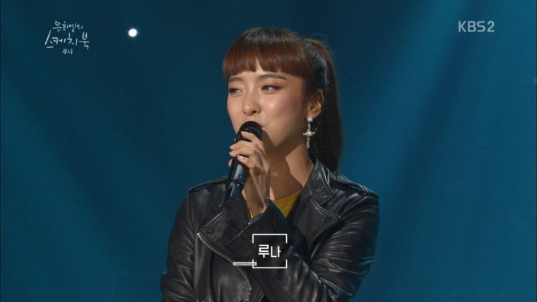 Luna Talks About Missing Her f(x) Members As A Solo Artist