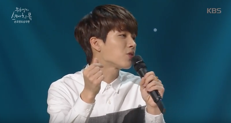 INFINITE's Woohyun Says He Popularized The Finger Heart