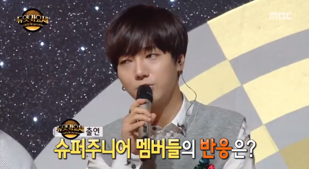 "Watch: What Were The Super Junior Members' Reactions To Yesung's Appearance On ""Duet Song Festival""?"