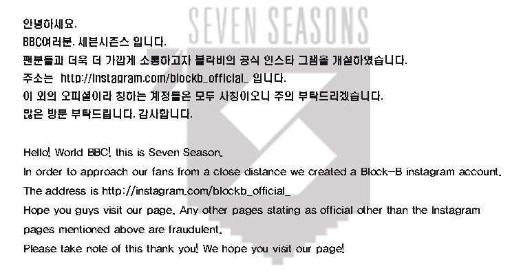block b announcemnt