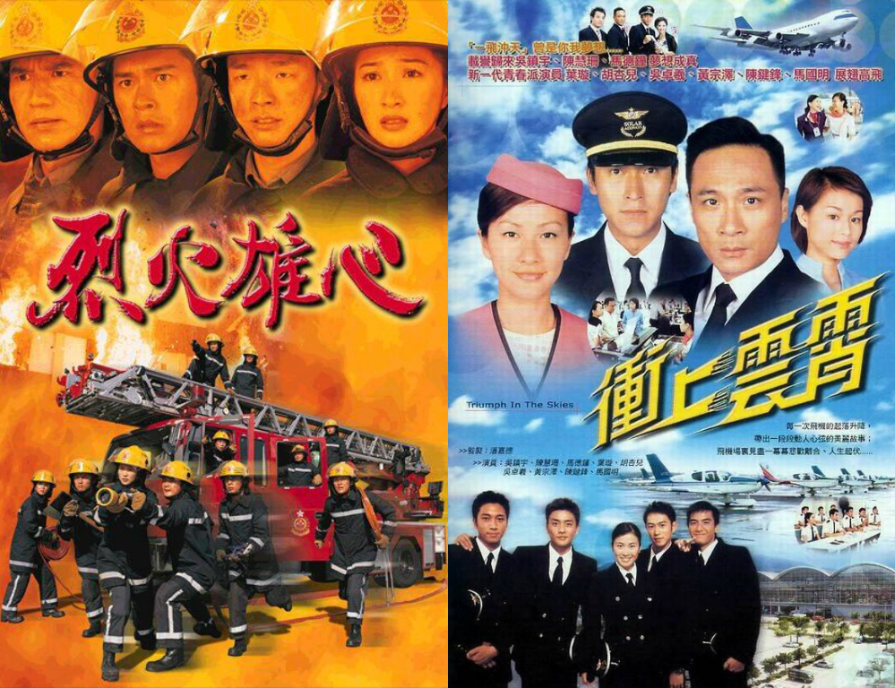 The Top 5 Hong Kong Dramas Of All Time From TVB