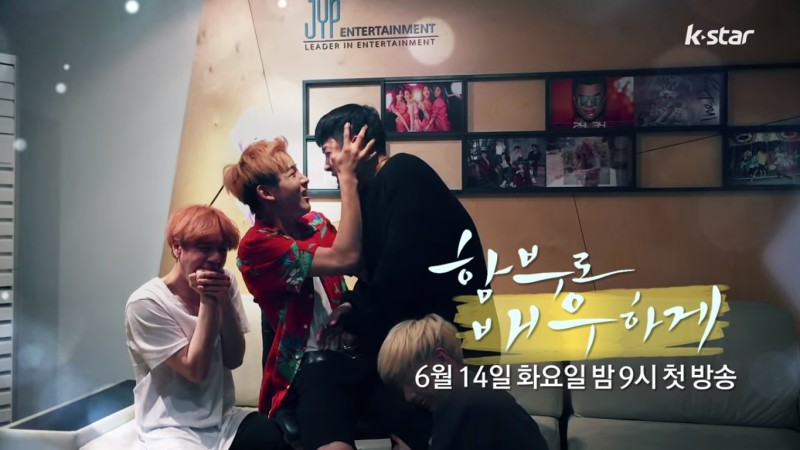 Watch: GOT7s BamBam Transforms Into An Actor In New Variety Show
