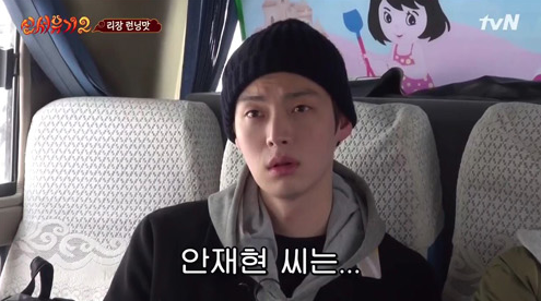 Ahn Jae Hyun's Punishment Forbidding Phone Calls With Ku Hye Sun Leaves Him Speechless