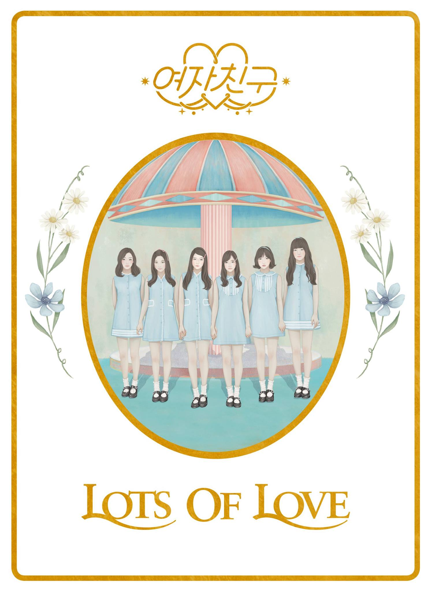 gfriend lots of love