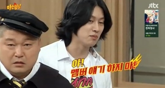 "Super Junior's Heechul Warns Cast Of ""Ask Us Anything"" To Not Mention Members"