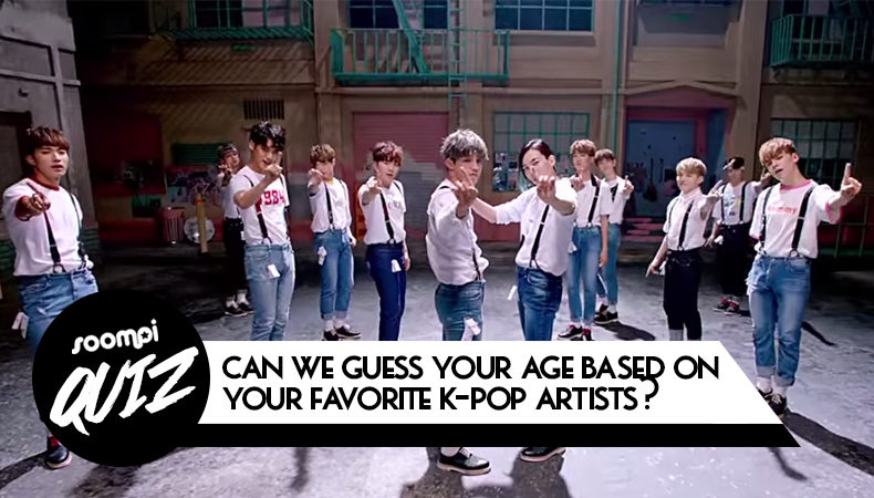 QUIZ: Can We Guess Your Age Based mostly On Your Favorite K-Pop Artists?