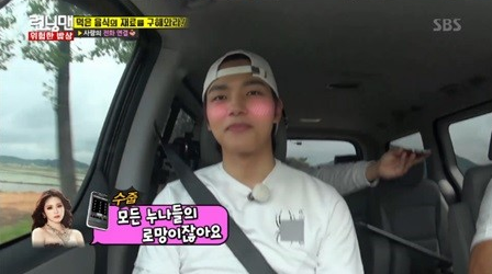 "Yeo Jin Goo Chats With His Favorite Female Idols On ""Running Man"""