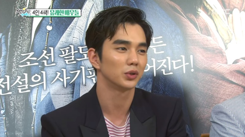 Yoo Seung Ho Exhibits Who He Wants To Be If He Were Reborn