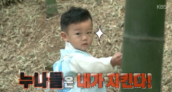 """Daebak Rescues His Scared Sisters From A Bug On """"The Return of Superman"""""""