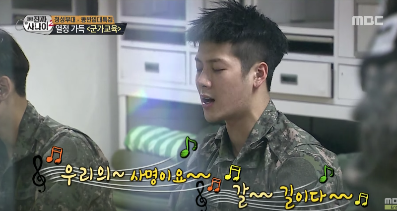 GOT7s Jackson Gets Told Off For Singing Army Song JYP Genre On Real Men