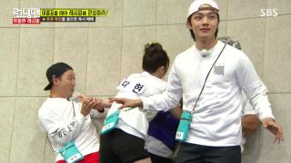 yeo jin goo running man