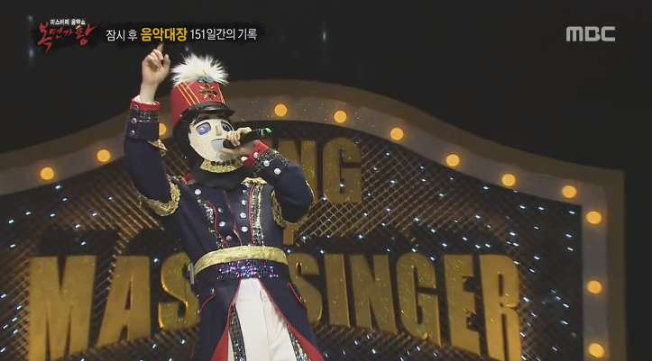 king of mask singer 1