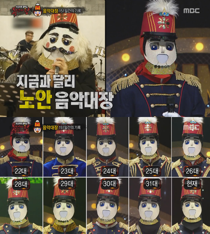 king of mask singer 6