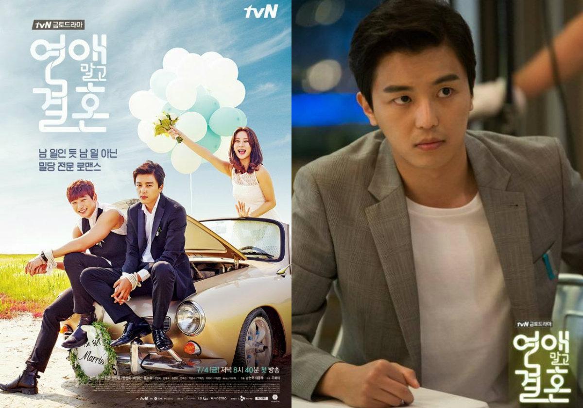 Marriage not dating k drama stars