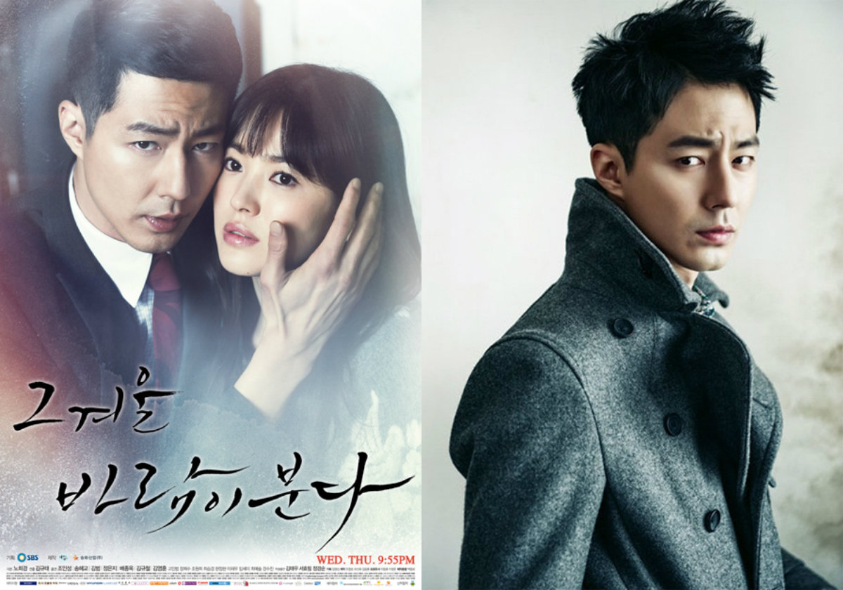 The Winter, The Wind Blows 3