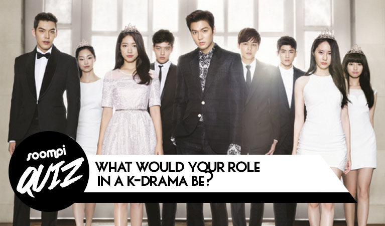 QUIZ: What Would Your Role In A K-Drama Be?