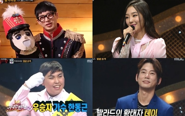 Ha Hyun Woo, SISTARs Hyorin, And More To Appear On Radio Star