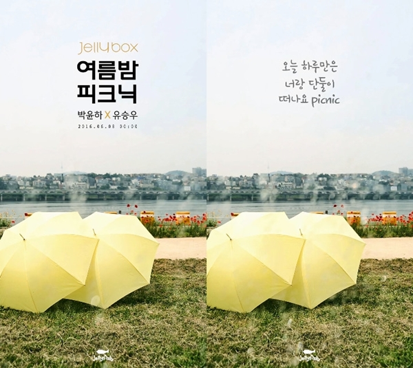 Watch: Park Yoon Ha and Yoo Seung Woo Release Video Teaser For Jelly Boxs Summer Night Picnic