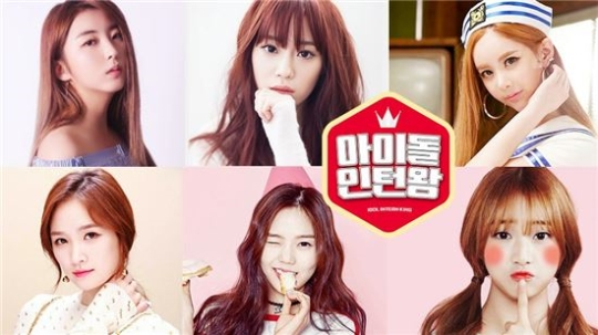 "Six Girl Organization Members Cast In New Variety Show ""Idol Intern King"""