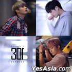 Double S 301 Special Album - Estreno yesasia ss301