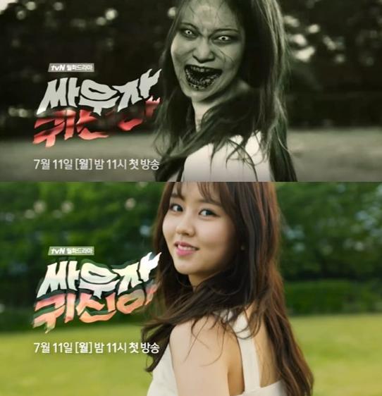 kim so hyun2