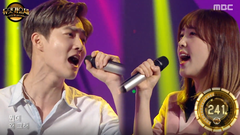 Watch: EXOs Suho Becomes A Romantic Musical Star On Duet Song Festival