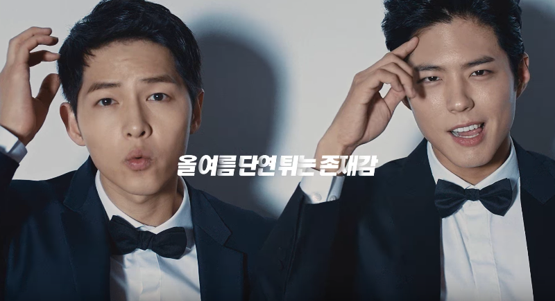 Watch: Song Joong Ki And Park Bo Gum Make You Need Seafood Pizza