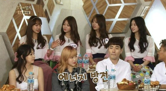 Choi Yoojung Displays How Many Times They Practiced Pick Me For Produce 101