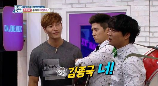 Cha Tae Hyuns Wife Thinks Kim Jong Kook Will Never Get Married