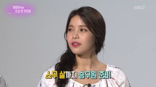MAMAMOOs Solar Explains Why She Gave Up On Becoming A Flight Attendant