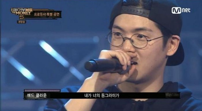 Mad Clown Gives Shoutout To New Wife During Show Me the Money 5